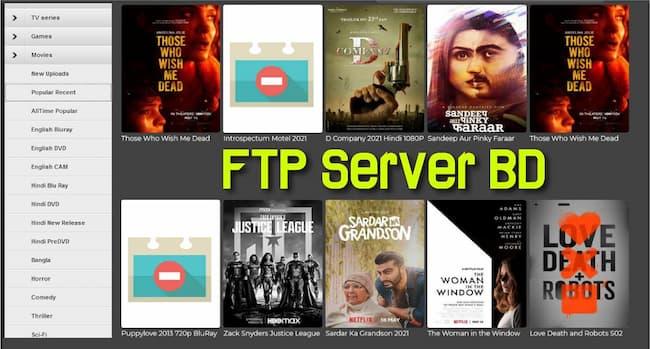ftp server bd